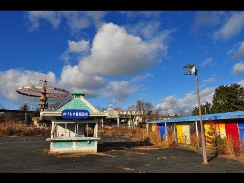 Nara Dreamland - Walkthrough